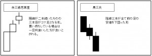sakata-02-04